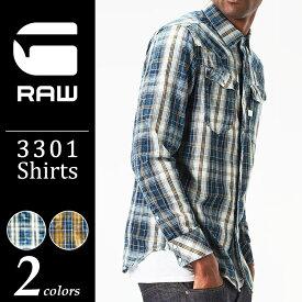 SALEセール【30%OFF】G-STAR RAW ジースターロウ 3301 長袖チェックシャツ メンズ D05451-8982