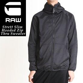 SALEセール 20%OFFジースターロウ G-STAR RAW Strett Slim ストレッチ スウェット パーカー メンズ ジップアップ D07243-4534