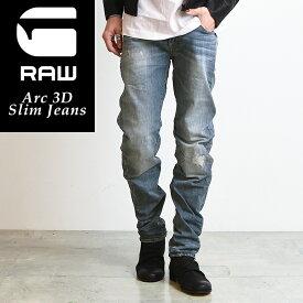 SALEセール10%OFF 裾上げ無料 G-STAR RAW ジースターロウ Arc 3D スリムジーンズ メンズ デニムパンツ/ジーンズ D10060-8968【gs2】