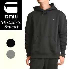SALEセール10%OFF G-STAR RAW ジースターロウ モタックエックス スウェット/トレーナー/パーカー 長袖 メンズ D10351-A433 Motac-X Sweat