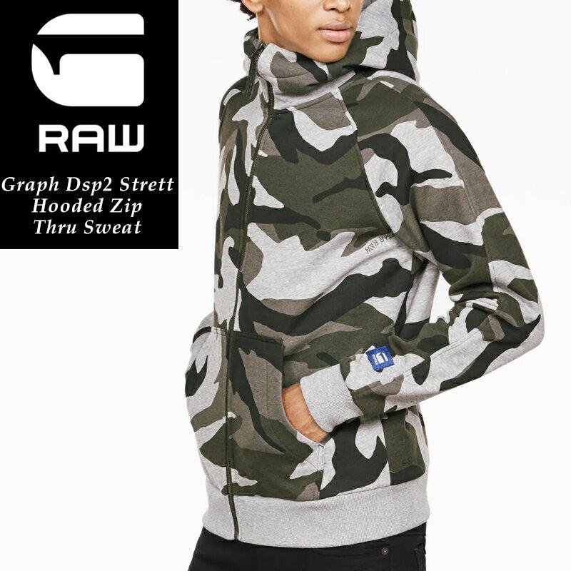 2018秋冬新作 G-STAR RAW ジースターロウ Graph Dsp2 Strett カモ柄 ジップ フード付き スウェット/トレーナー 長袖 メンズ 迷彩柄 D11816-B202 Graph Dsp2 Strett Hooded Zip Thru Sweat