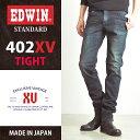 【40%OFF】EDWIN エドウィン XVシリーズ タイトストレート デニム パンツ ジーンズ メンズ EX402【コンビニ受取対応…