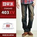 【40%OFF】EDWIN エドウィン 403XVシリーズ レギュラーストレート デニム パンツ ジーンズ メンズ EX403【コンビニ受…