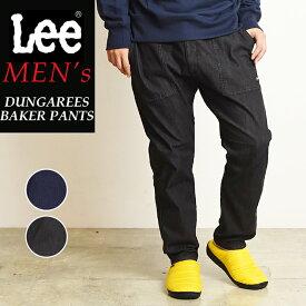 【お買い物マラソン限定ポイント2倍】SALEセール5%OFF 裾上げ無料 Lee リー DUNGAREES ベイカー イージー デニムパンツ メンズ ジーンズ ダンガリーズ LM8462【gs2】