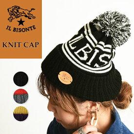 正規取扱店 イルビゾンテ IL BISONTE ロゴ ニット帽 ボンボン付きニットキャップ 帽子 54182309483 メンズ レディース ユニセックス プレゼント 売れ筋 イルビゾンテ認定 正規品