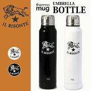 【ILBISONTEイルビゾンテ】【正規販売】スリムサーモステンレスボトル(ホワイト)男女兼用魔法瓶411B-X54324-09298(5432409298)