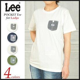 【送料無料(ゆうパケット)】Lee リー ポケットTシャツ(ヒッコリー)レディース Tシャツ/カットソー LS7214【郵便局/コンビニ受取対応】