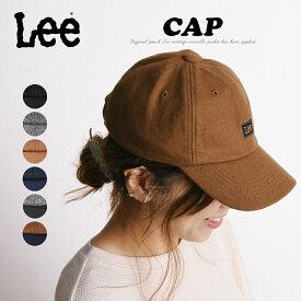 ラッピング無料 リー Lee ウール混 ボックスロゴ キャップ/帽子 レディース かわいい おしゃれ LA0321