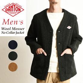 ダントン DANTON ウールモッサ ノーカラー シングルジャケット メンズ 襟なし JD-8904 ウールジャケット ウールコート