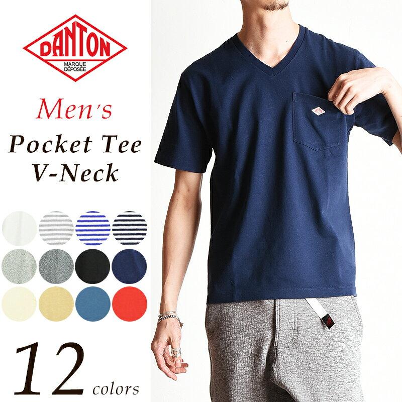 【ポイント10倍/送料無料(ゆうパケット)】DANTON ダントン Vネック 半袖ポケットTシャツ メンズ JD-9088