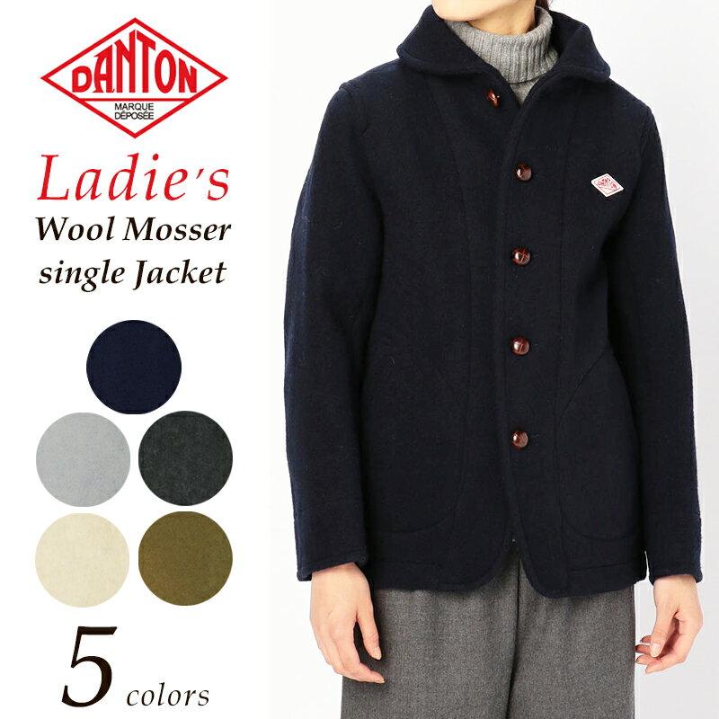 2018秋冬新作 ダントン DANTON ウールモッサ シングルジャケット レディース くるみボタン ラウンドカラー 丸襟 JD-8243-1