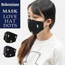 ボヘミアンズ Bohemians マスク Masks ラブ&ハット ドッツ BG-109 LOVE/HAT メンズ/レディース