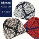 2020春夏新作 Bohemians ボヘミアンズ ワッチキャップ 帽子 ベイツ メンズ レディース 人気 BATES BH-09 インナーキャ…