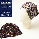 2020年秋冬新作 ボヘミアンズ Bohemians キャンディーフラワー柄 ワッチキャップ/帽子 CANDY FLOWER メンズ/レディース インナーキャップ ヘルメットインナー ケア帽子 BH-