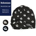 【人気第2位】【送料無料(ゆうパケット)】ボヘミアンズ Bohemians スモールボギー ワッチキャップ/帽子 BH-09 SMALL…