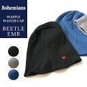 SALEセール10%OFF 【送料無料(ゆうパケット)】ボヘミアンズ Bohemians ワッフル素材 ワッチキャップ/帽子 ビートル …