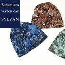 2020春夏新作 Bohemians ボヘミアンズ ワッチキャップ 帽子 シルバン メンズ レディース 人気 花 SYLVAN BH-09 インナーキャップ ヘルメットインナー ケア帽子