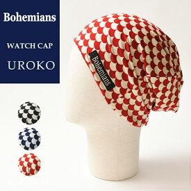【送料無料(ゆうパケット)】ボヘミアンズ Bohemians ウロコ ワッチキャップ/帽子 BH-09 UROKO メンズ/レディース 人気【コンビニ受取対応商品】