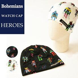 【送料無料(ゆうパケット)】Bohemians ボヘミアンズ ワッチキャップ ヒーローズ 帽子/ニット帽 BH-09 HEROES