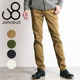 新作 裾上げ無料 ジョンブル Johnbull トリコチンストレッチ スナッグパンツ メンズ カーゴパンツ 21462