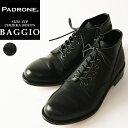 【期間限定!ポイント11倍】パドローネ PADRONE パドロネ BAGGIO バッジオ BLACK ブラック サイドジップ チャッカブーツ メンズ 革靴 ブーツ SIDE ZIP PU7358-1205-13D