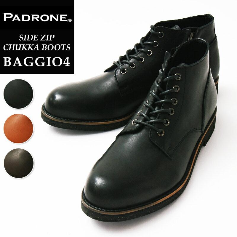 パドローネ PADRONE パドロネ サイドジップ チャッカブーツ BAGGIO4(ウォータープルーフ)PU7358-1222