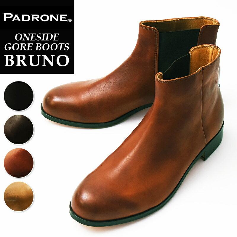 パドローネ PADRONE パドロネ BRUNO ブルーノ ワンサイドゴアブーツ PU7358-1238