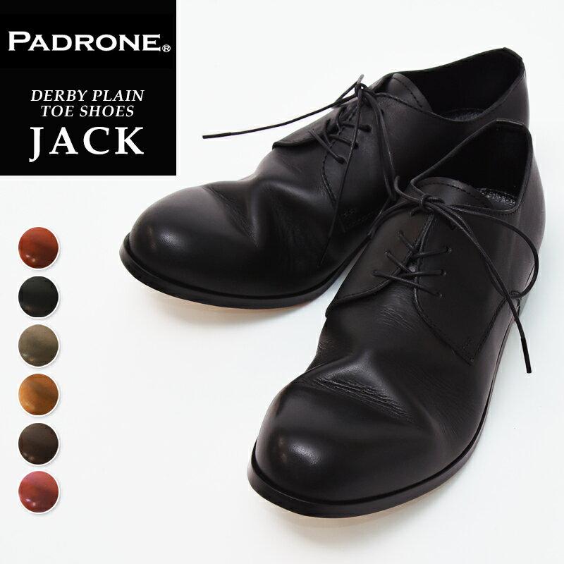 パドローネ PADRONE パドロネ JACK ジャック ダービープレーントゥシューズ メンズ 革靴 短靴 PU7358-2001-11C