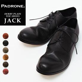 【人気第1位】【期間限定!ポイント10倍】パドローネ PADRONE パドロネ JACK ジャック ダービープレーントゥシューズ メンズ 革靴 短靴 小さいサイズ24から大きいサイズ28.5まで PU7358-2001-11C