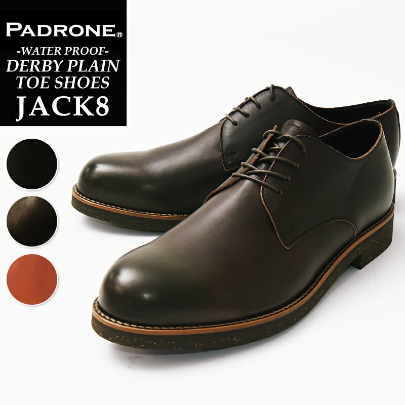 パドローネ PADRONE パドロネ ダービープレーントゥシューズ JACK8(ウォータープルーフ)PU7358-2033-16A