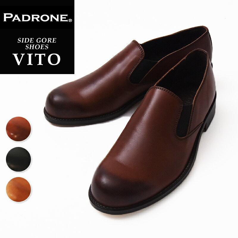 パドローネ PADRONE パドロネ VITO ヴィト サイドゴアシューズ PU8054-2201-17A メンズ