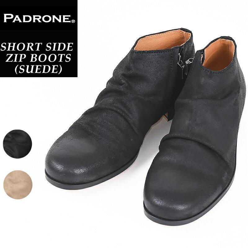 2018秋冬新作 パドローネ PADRONE パドロネ ショートサイド ジップ ブーツ (スウェード) メンズ 革靴 短靴 PU8395-1205
