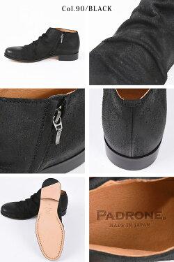 【人気第3位】【期間限定!ポイント11倍】パドローネPADRONEパドロネショートサイドジップブーツ(スウェード)メンズ革靴短靴PU8395-1205ベージュ
