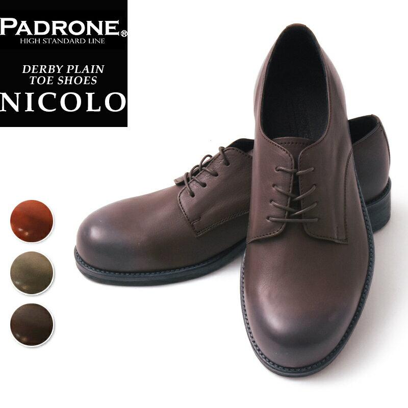 パドローネ PADRONE パドロネ HIGH STANDARD LINE ハイスタンダードライン NICOLO ニコロ ダービープレーントゥシューズ PU8586-2005