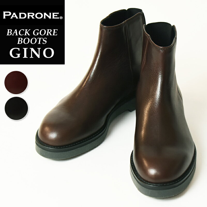 パドローネ PADRONE パドロネ URBAN LINE アーバンライン バックゴアブーツ GINO ジーノ ロングブーツ 革靴 PU8759-1101