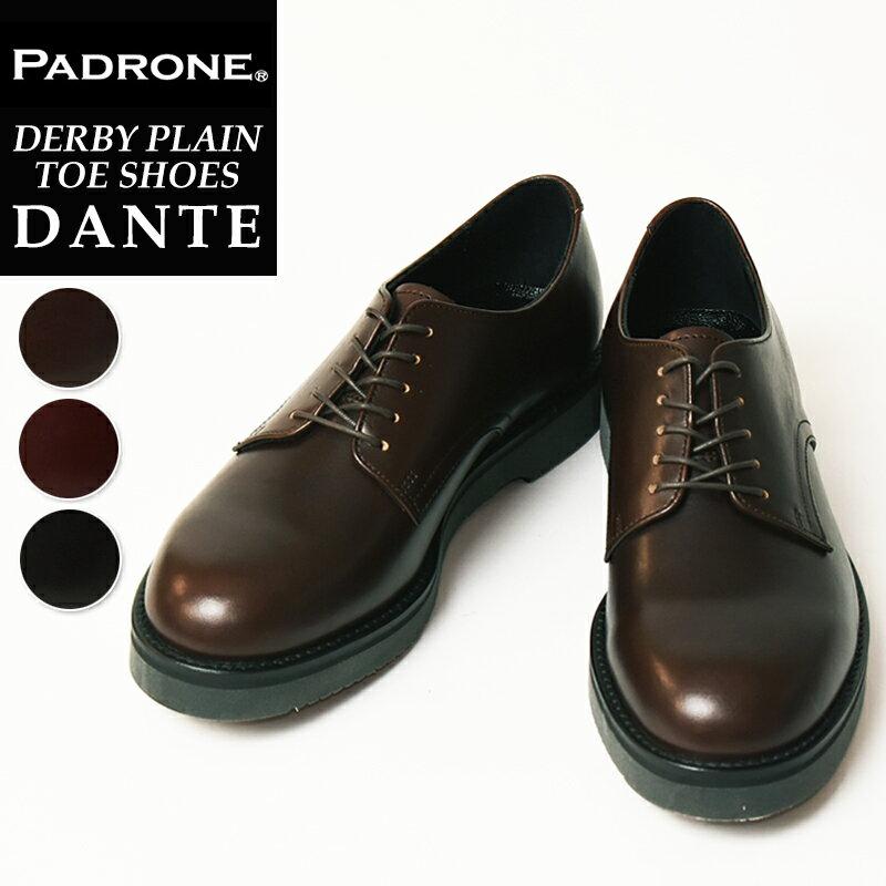 2018秋冬新作 パドローネ PADRONE パドロネ DANTE ダンテ ダービープレーントゥシューズ メンズ 革靴 短靴 PU8759-2001