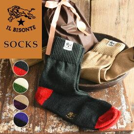 正規取扱店 イルビゾンテ IL BISONTE ロゴプリント ソックス 靴下 レディース 54182309480 プレゼント イルビゾンテ認定 正規品