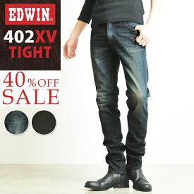 【マラソン限定ポイント10倍】SALEセール【40%OFF】EDWIN エドウィン XVシリーズ タイトストレート デニムパンツ ジーンズ メンズ 大きいサイズ EX402
