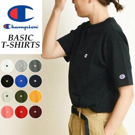 【定番】SALEセール10%OFF Champion チャンピオン Tシャツ ベーシックライン クルーネックTシャツ ユニセックス レディース 丸首 BASIC LINE CREW NECK T-SHIRTS C3-P300L【gs2】