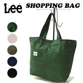 ラッピング無料 リー Lee キャンバス ショッピングバッグ レディース トートバッグ ねぎバッグ 布 大きめ LA0310 レジバッグ エコバッグ コンビニバッグ 鞄 かばん ねぎポケット付き