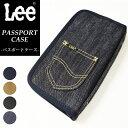 新作 ラッピング無料 Lee リー パスポートケース レディース メンズ パスポートウォレット トラベルケース かわいい …