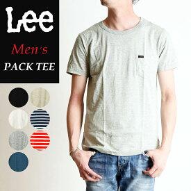 Lee リー パック入り ロゴ 半袖ポケットTシャツ パックT ポケT メンズ PACK T-SHIRTS LT2000【gs2】
