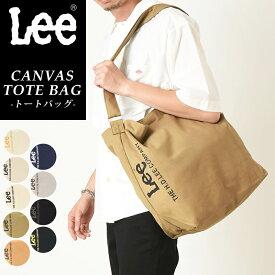 Lee リー キャンバストートバッグ ビッグロゴ レディース メンズ ショッピングバッグ ショルダー 大きめ 大容量 布 軽量 通勤 鞄 コンビニバッグ エコバッグ QPER60【gs2】