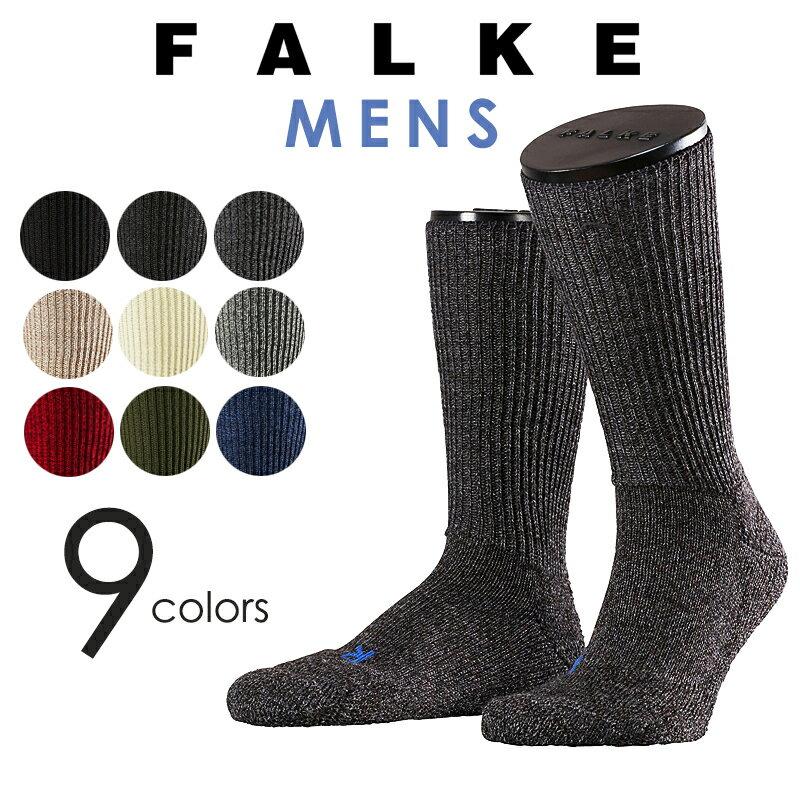 【正規取扱店】FALKE ファルケ WALKIE ウォーキー メンズ ソックス/靴下/ウール/あたたか/暖かい/冷えとり靴下 #16480-MENS【コンビニ受取対応商品】