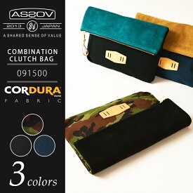 AS2OV アッソブ スエードレザーコンビネーション クラッチバッグ セカンドバッグ ASSOV COMBINATION CLUTCH BAG 091500【郵便局/コンビニ受取対応商品】