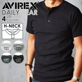 AVIREX アビレックス ヘンリーネック半袖Tシャツ618364(6143504)avirex アヴィレックス Tシャツ デイリー メンズ カットソー
