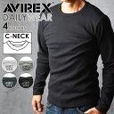 AVIREX アビレックス クルーネック長袖Tシャツ 6153481(617395)avirex アヴィレックス ロングTシャツ パックT デイ…