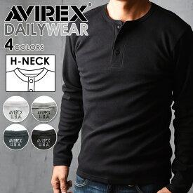 AVIREX アビレックス ヘンリーネック長袖Tシャツ 6153482(618875)avirex アヴィレックス Tシャツ パックT デイリー メンズ カットソー