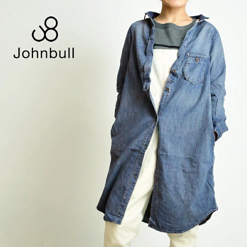 **JOHNBULL ジョンブル クラシックシャツドレス(ユーズドブルー)AW624-15【コンビニ受取対応商品】