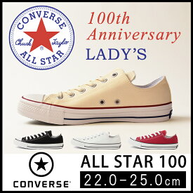 コンバース CONVERSE ALL STAR 100 OX コンバース オールスター 100周年モデル ローカット レディース スニーカー【郵便局/コンビニ受取対応】